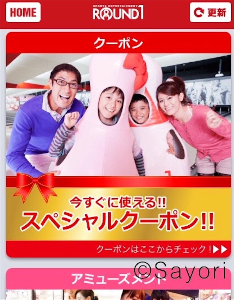 f:id:sayori34:20180907205823j:image