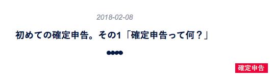 f:id:sayori34:20190307011801p:plain