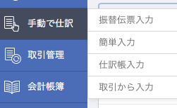 f:id:sayori34:20190310220552p:plain