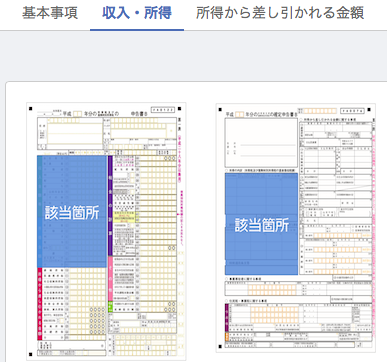 f:id:sayori34:20190311001958p:plain