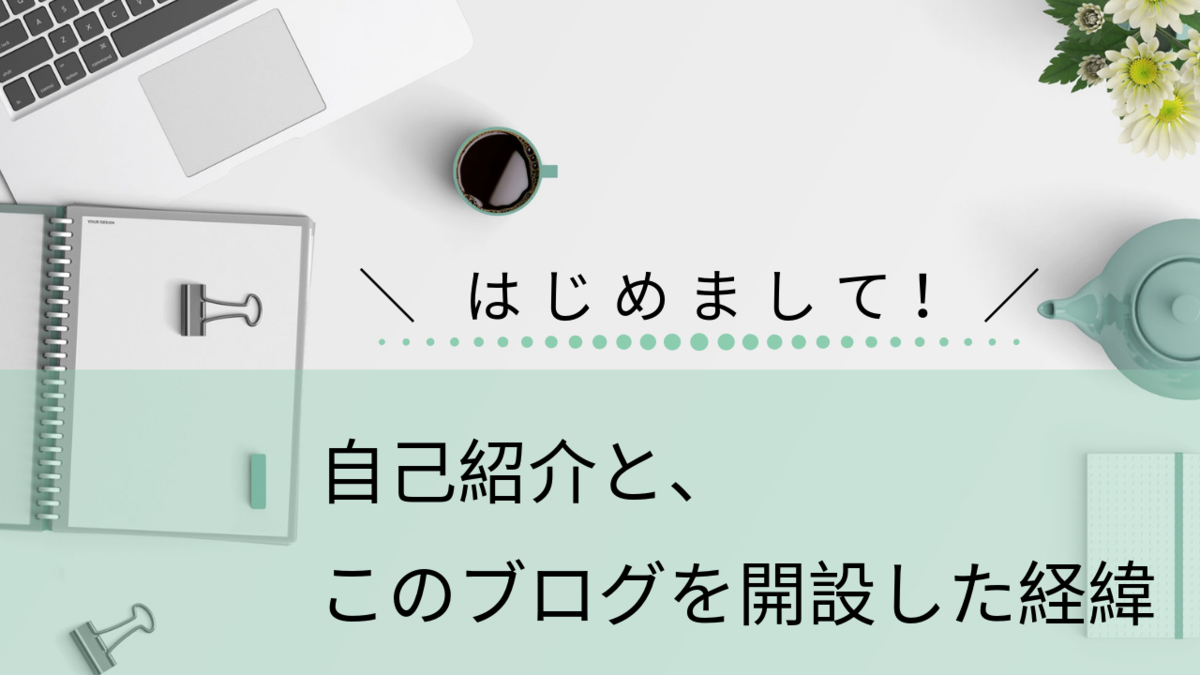 f:id:sayori34:20190603232846p:plain