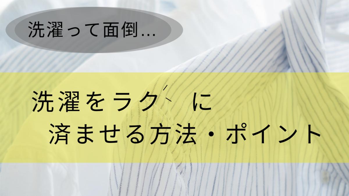 f:id:sayori34:20190607021331p:plain