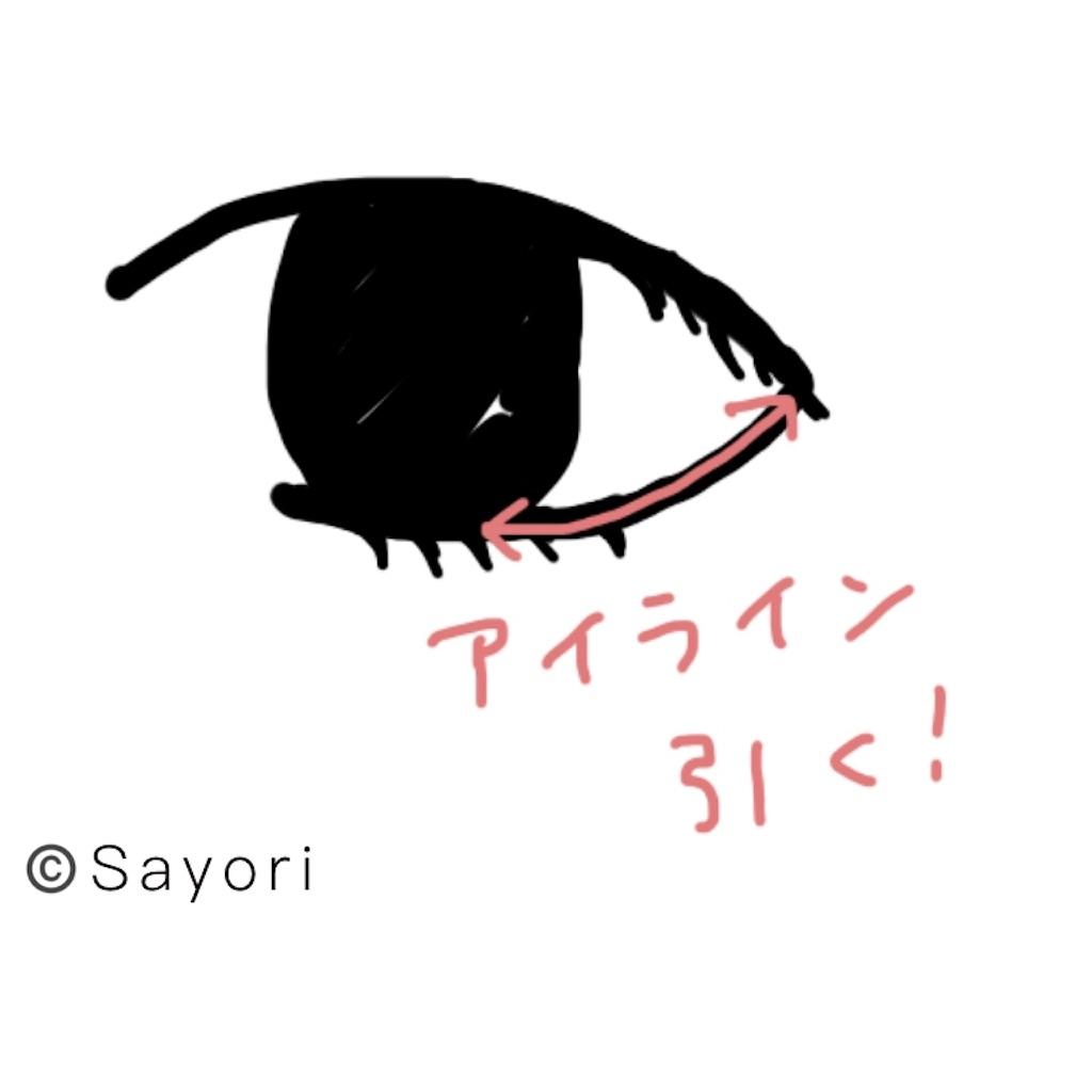 f:id:sayori34:20190622204457j:image