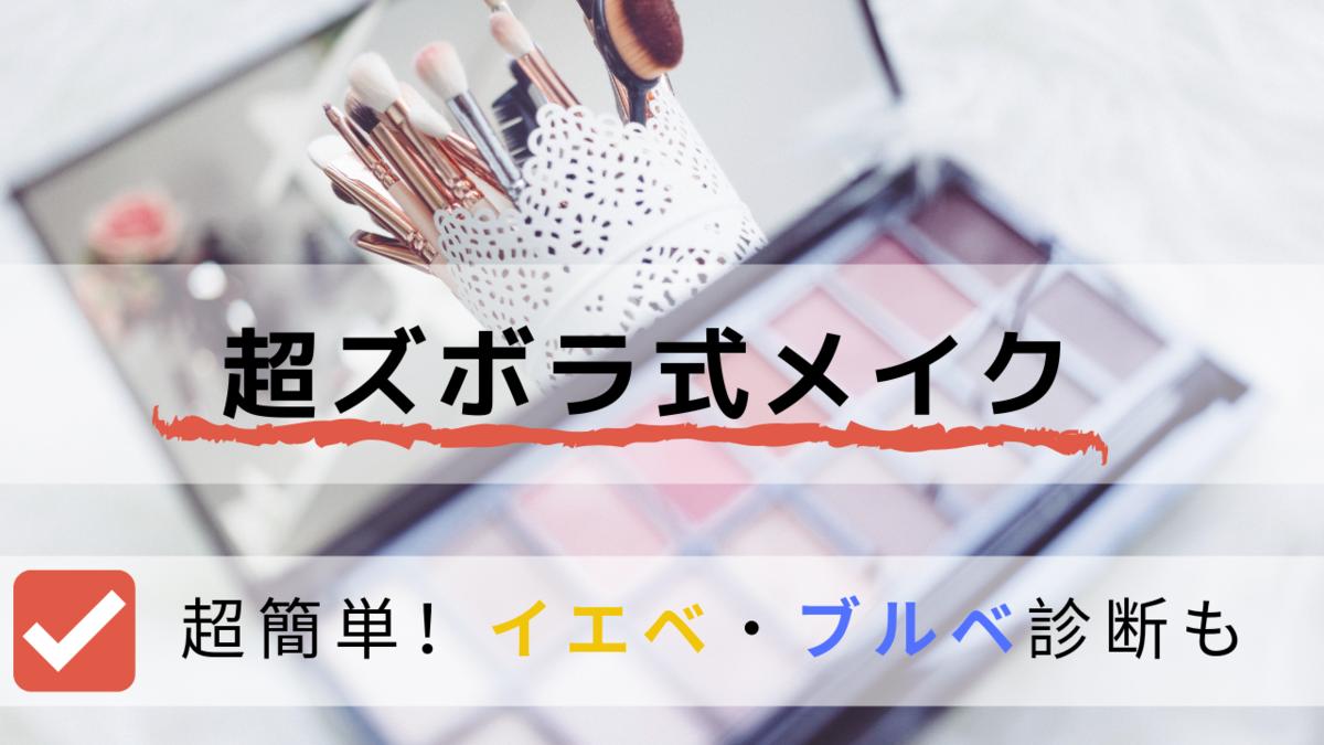 f:id:sayori34:20190622205431p:plain