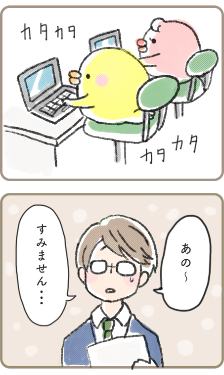 f:id:sayosa350:20161026000847j:plain