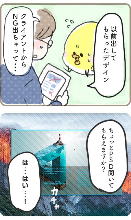 f:id:sayosa350:20161026000855j:plain