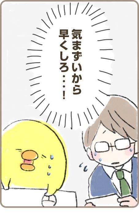 f:id:sayosa350:20161026001527j:plain