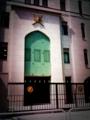 オマールスルタン国大使館