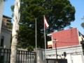 オマールスルタン国大使館2