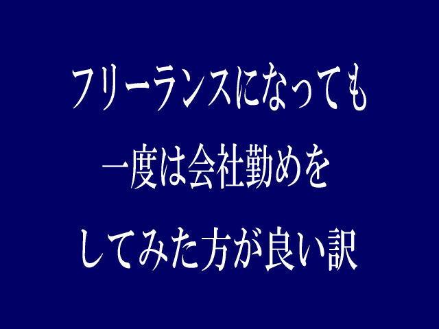 f:id:sayu2008:20160906180537j:plain