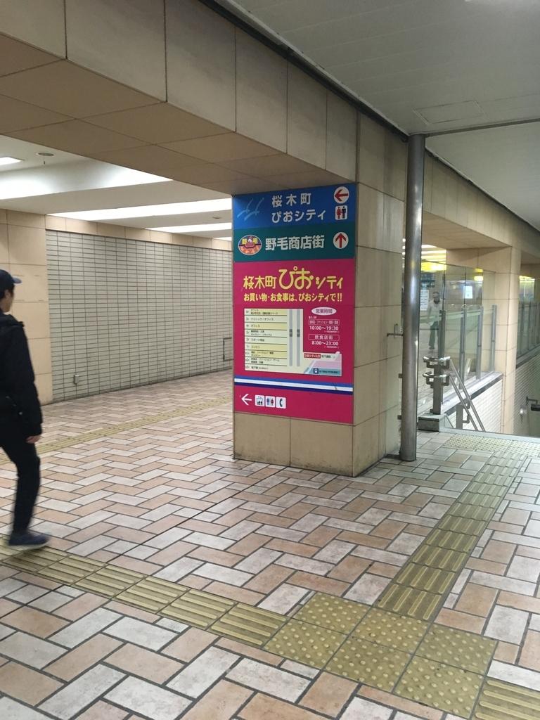 f:id:sayu2008:20190220104833j:plain