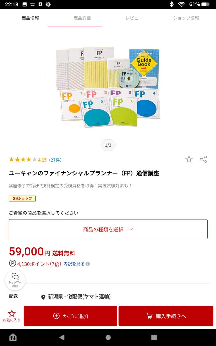 f:id:sayu2020:20210201221855p:plain