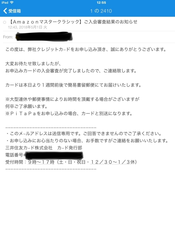 f:id:sayu71:20180501203617j:plain