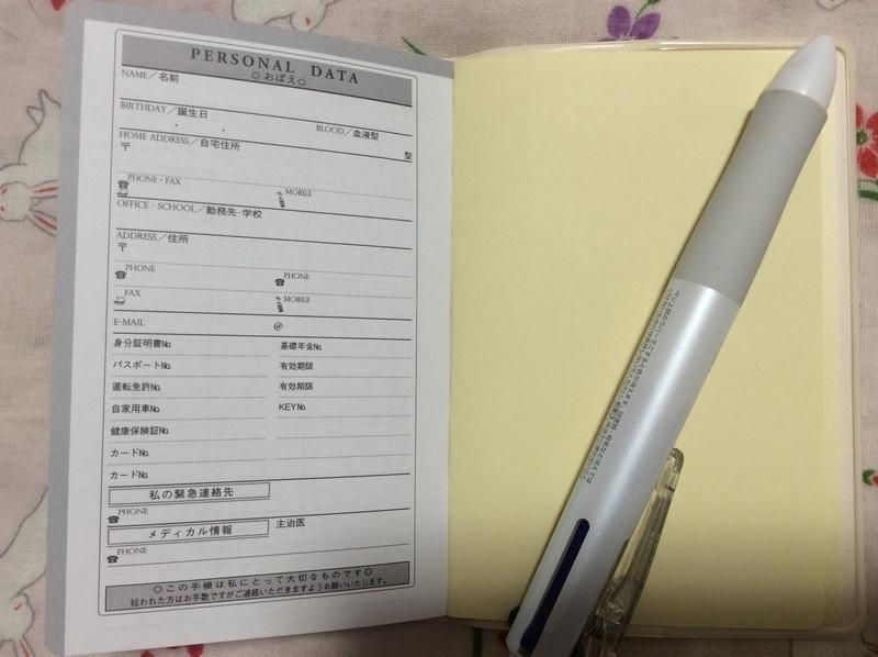 f:id:sayu71:20181028185935j:plain