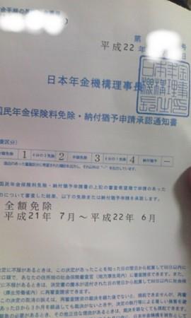 f:id:sayuTwin:20100627143005j:image