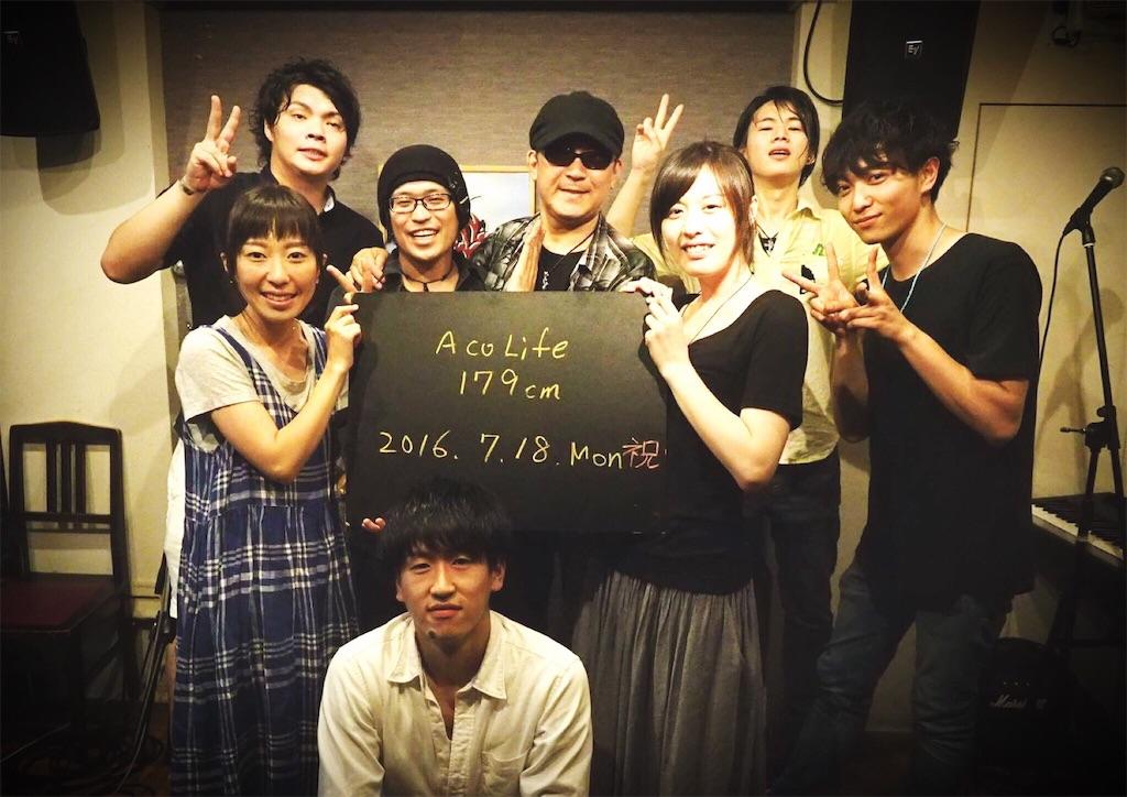 f:id:sayu_guitar:20170515201510j:image