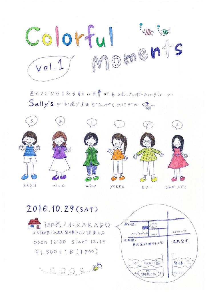 f:id:sayu_guitar:20170515211614j:image