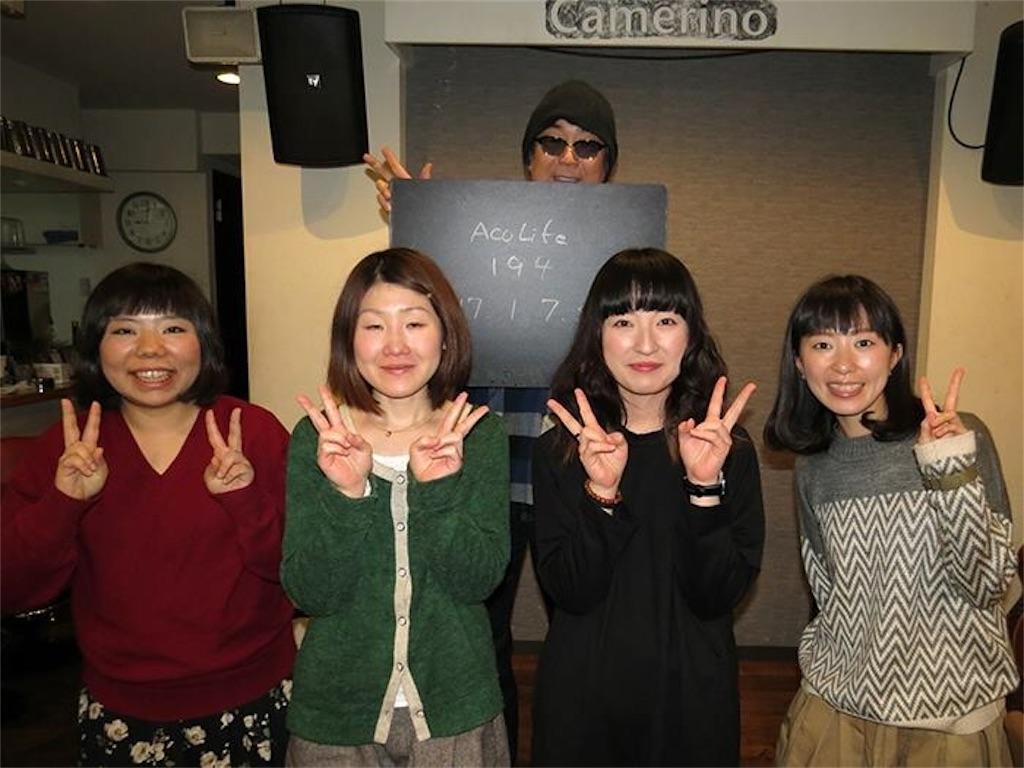 f:id:sayu_guitar:20170515213914j:image