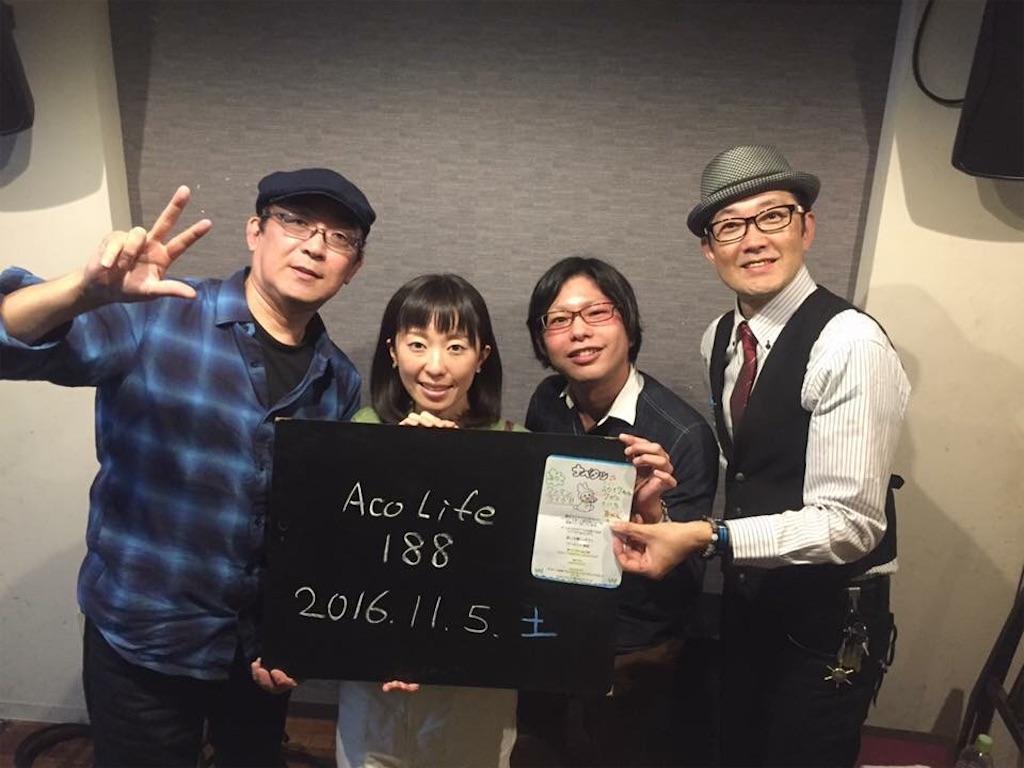 f:id:sayu_guitar:20170515214120j:image