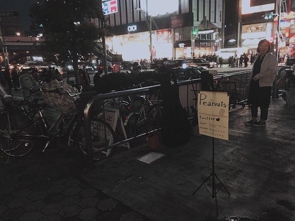 f:id:sayu_guitar:20170515220308j:image