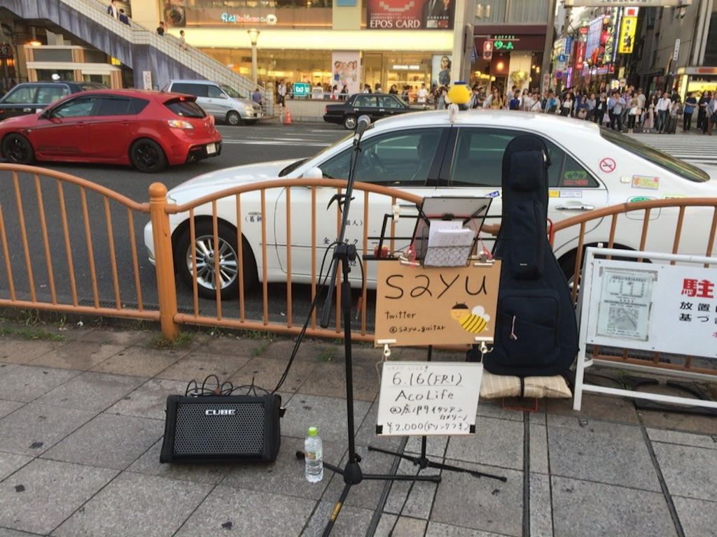 f:id:sayu_guitar:20170520234238j:image