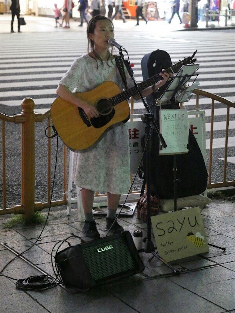 f:id:sayu_guitar:20170610144101j:image