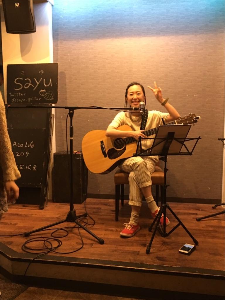 f:id:sayu_guitar:20170617223215j:image