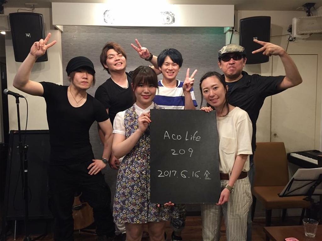 f:id:sayu_guitar:20170617234321j:image