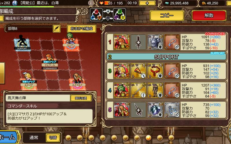 f:id:sayu_imperialsaga:20200327185324p:plain