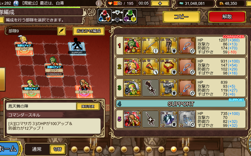 f:id:sayu_imperialsaga:20200328101310p:plain