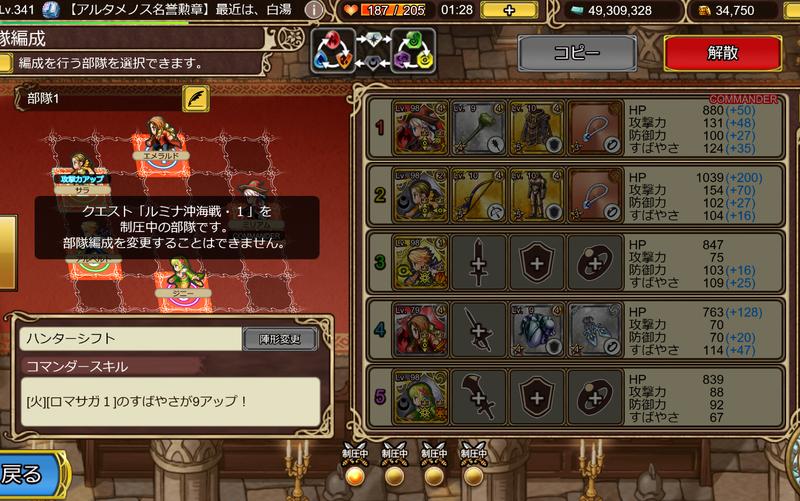 f:id:sayu_imperialsaga:20200601122812p:plain