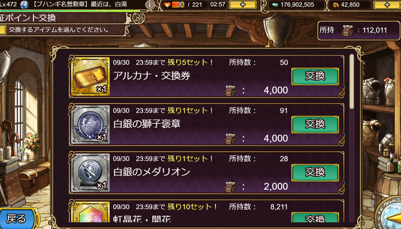 f:id:sayu_imperialsaga:20200901130106p:plain
