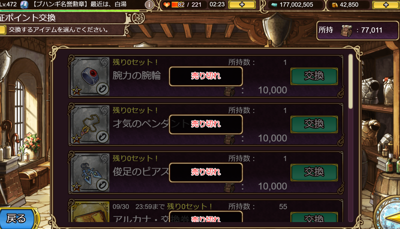 f:id:sayu_imperialsaga:20200901130113p:plain