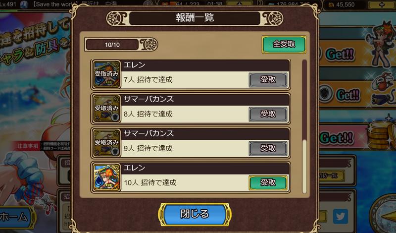 f:id:sayu_imperialsaga:20200911192228p:plain