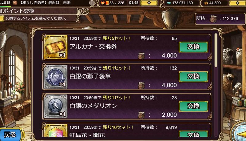f:id:sayu_imperialsaga:20201001213536p:plain