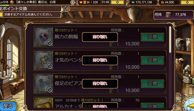 f:id:sayu_imperialsaga:20201001213542p:plain