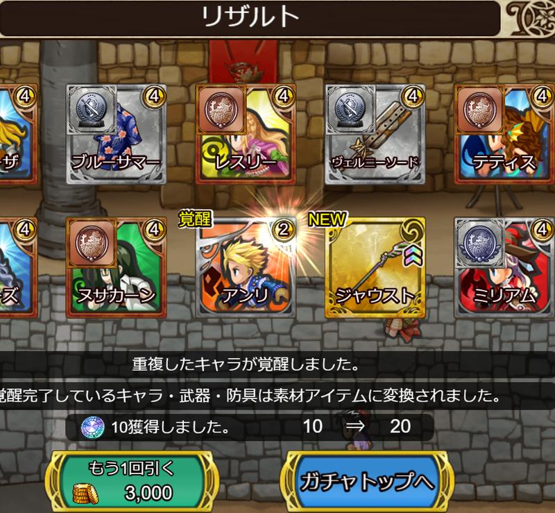 f:id:sayu_imperialsaga:20201023182106p:plain