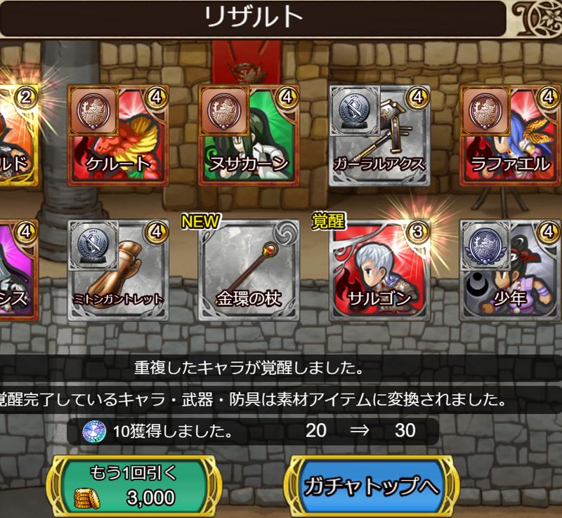 f:id:sayu_imperialsaga:20201023182112p:plain