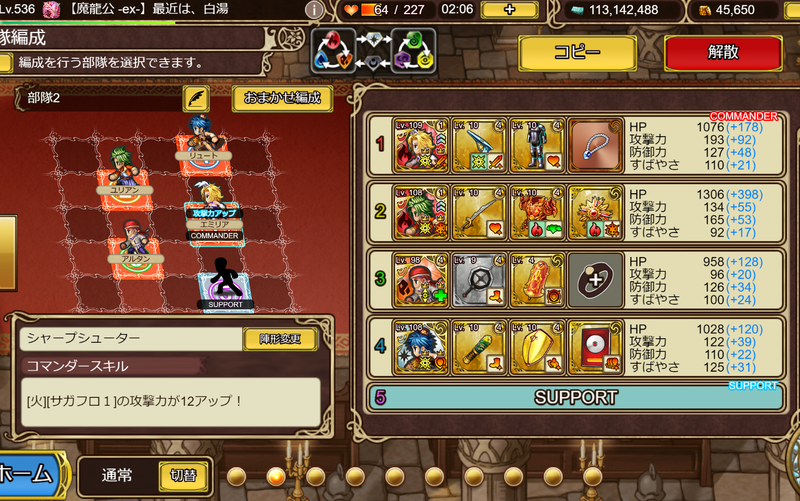 f:id:sayu_imperialsaga:20201025191039p:plain