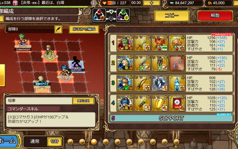f:id:sayu_imperialsaga:20201027180015p:plain