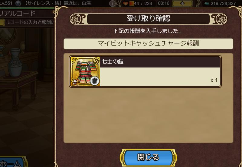 f:id:sayu_imperialsaga:20201103130129p:plain