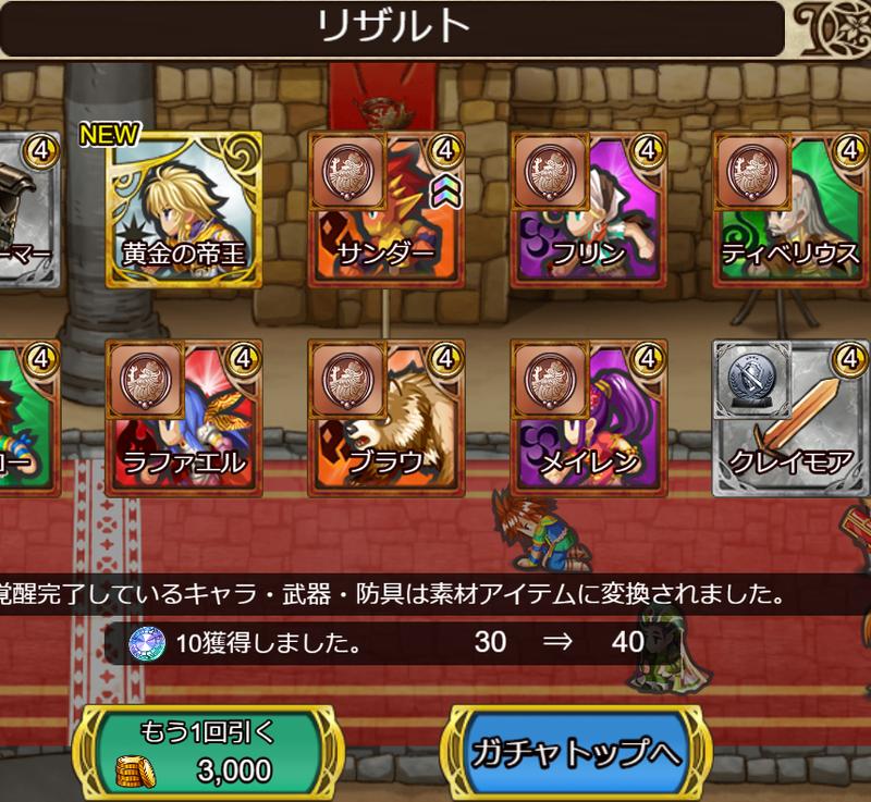 f:id:sayu_imperialsaga:20201113081429p:plain