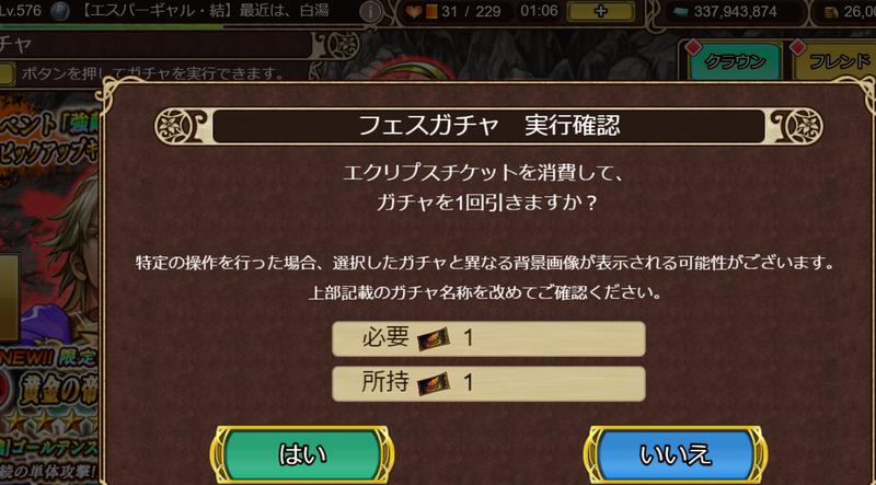 f:id:sayu_imperialsaga:20201114065210p:plain