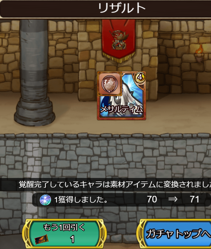 f:id:sayu_imperialsaga:20201114065216p:plain