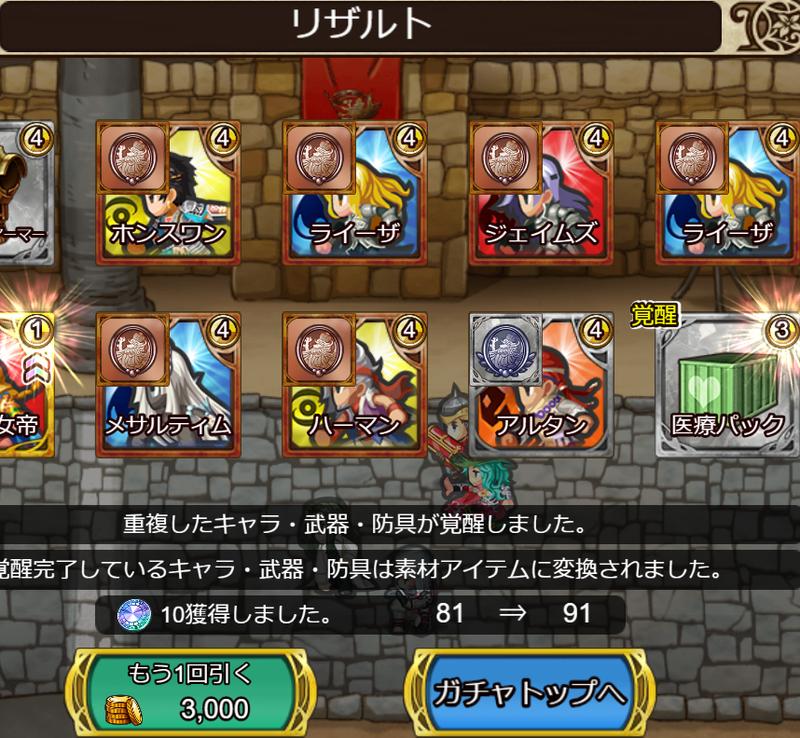 f:id:sayu_imperialsaga:20201114113355p:plain