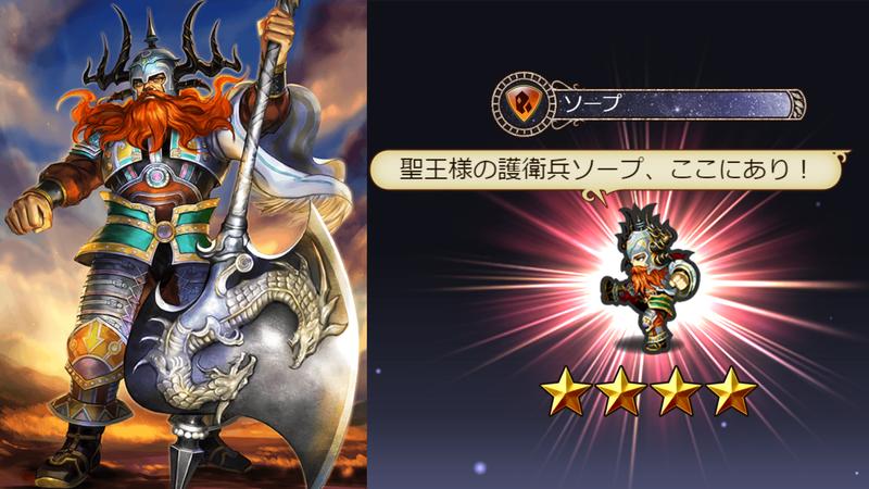 f:id:sayu_imperialsaga:20201121085625p:plain
