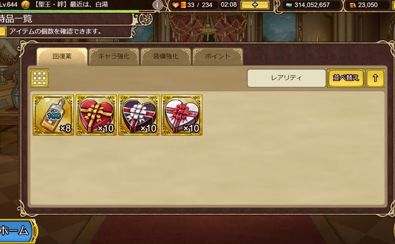 f:id:sayu_imperialsaga:20201230150611p:plain