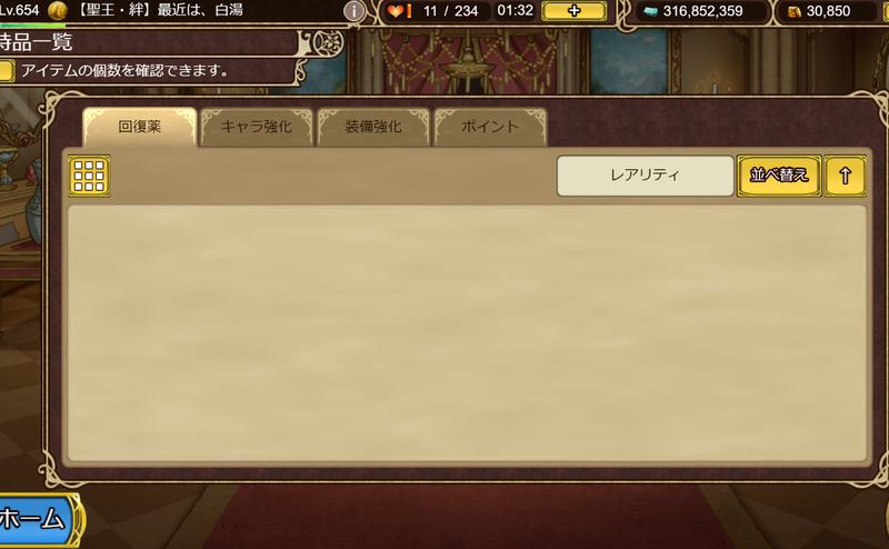 f:id:sayu_imperialsaga:20210105212725p:plain