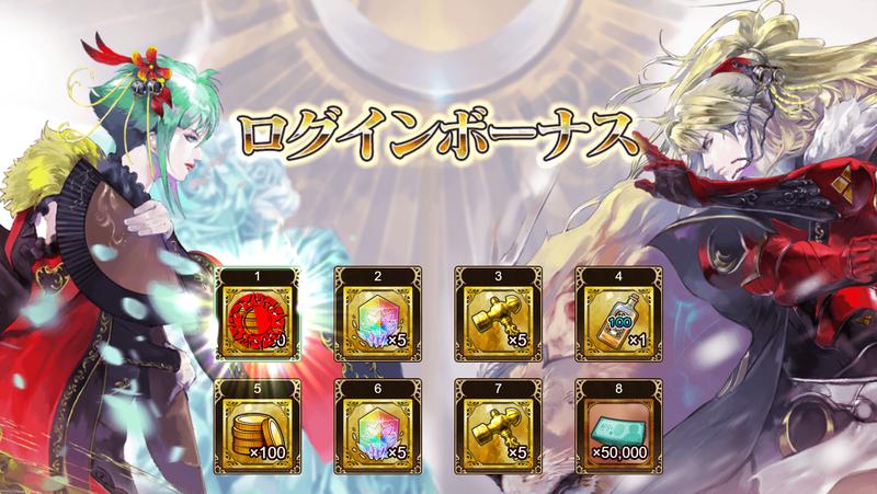 f:id:sayu_imperialsaga:20210114181746p:plain