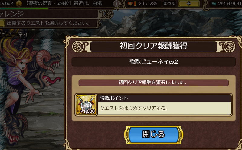 f:id:sayu_imperialsaga:20210117094550p:plain